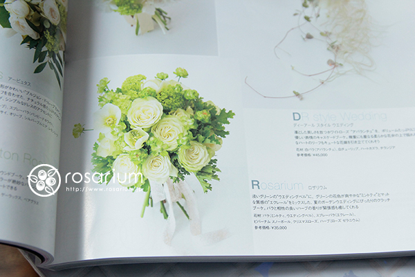 The Weddingdress 2014 vol.1