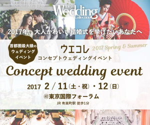ウエコレ Concept wedding event